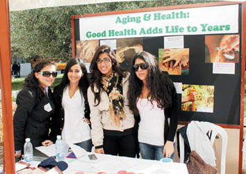 Public Health Programs at Balamand