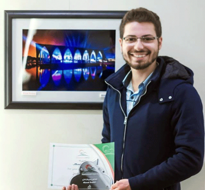City University: First Prize in Photography Competition