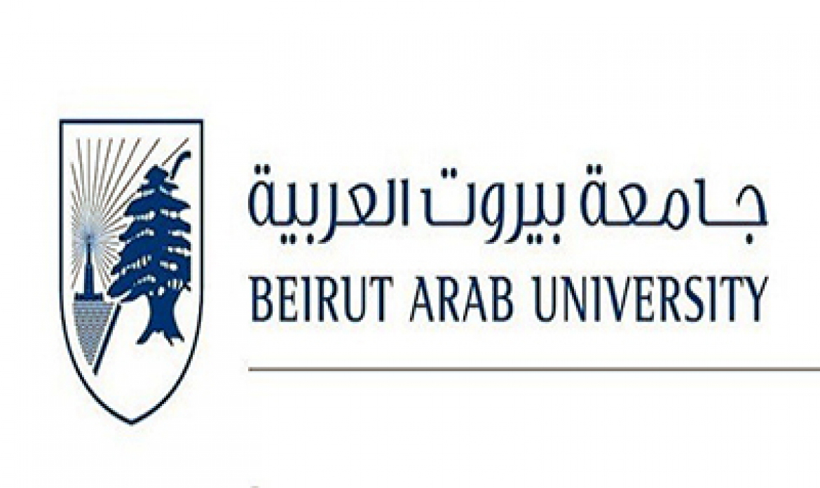 Beirut Arab University BAU