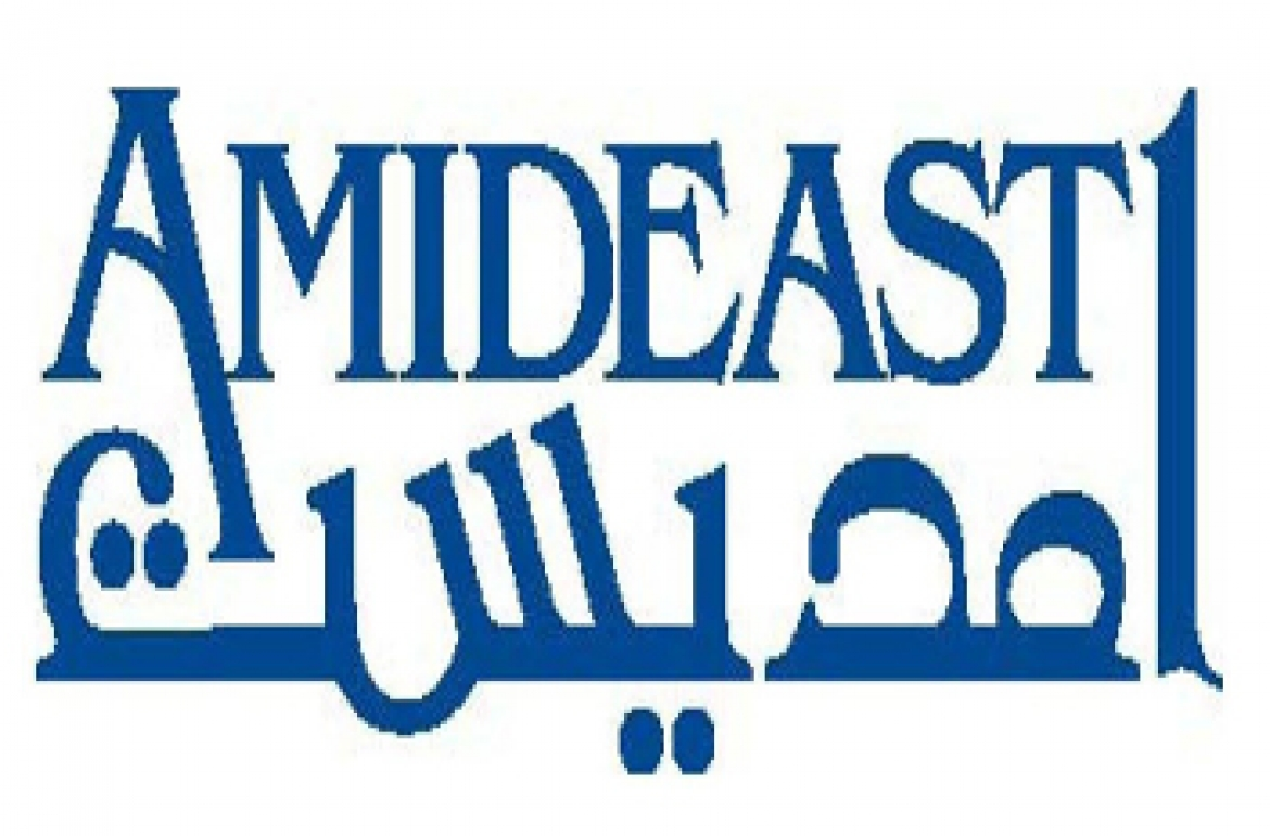 AMIDEAST, SAT Administration